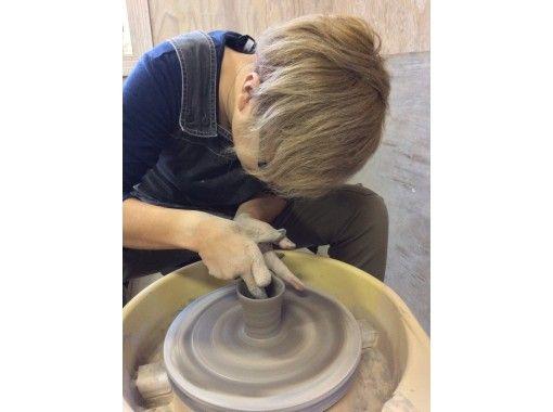 【群馬・草津】自由な発想でお手軽に陶芸体験(電動ろくろ体験)小品クラス(約60分)