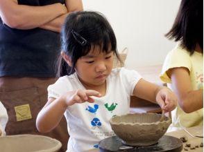 朝日焼作陶館の画像