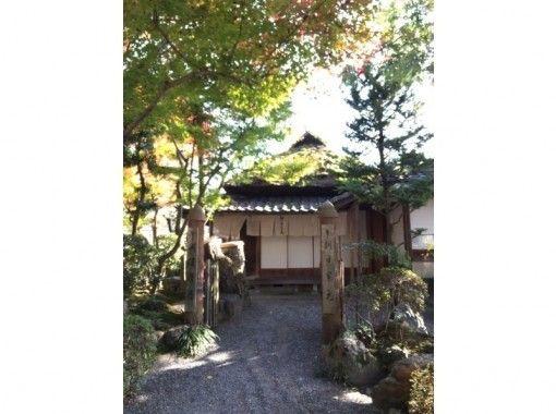 【京都・宇治】小さなお子様も楽しめる!湯のみやお茶碗を作れる!土ひねり体験