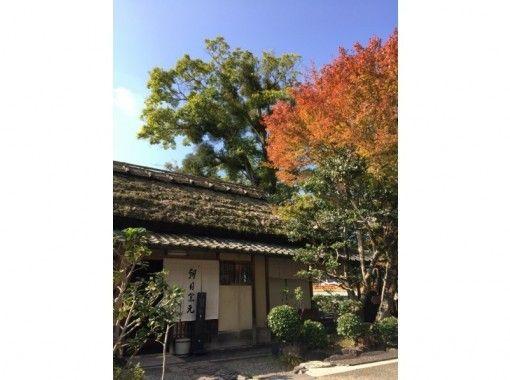 【京都・宇治】初心者歓迎!湯のみやお茶碗にオリジナルの模様を!絵付け体験