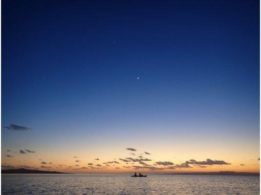 [Okinawa Ishigaki island] sunset and starry sky Kayak! Sunset and full starry sky tour overlooking the sea ★の紹介画像