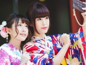 バサラ着物レンタル秋葉原店の画像