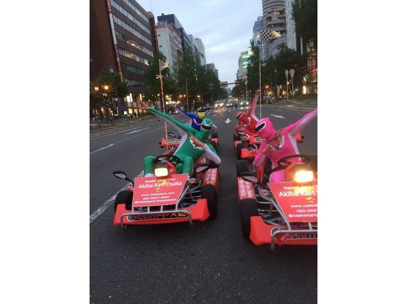 【大阪・難波】☆大人気公道カート☆30%OFF割引中!の紹介画像