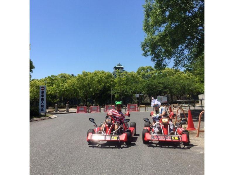 【Osaka · Namba】 public road cart tour! Introduction image of