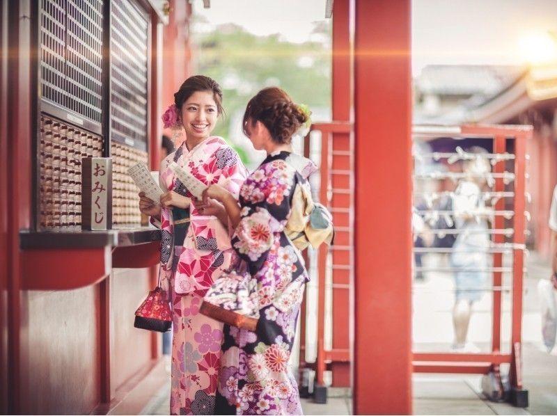 [東京池袋]什麼是池袋的和服! [和服租賃和修整計劃]介紹圖片