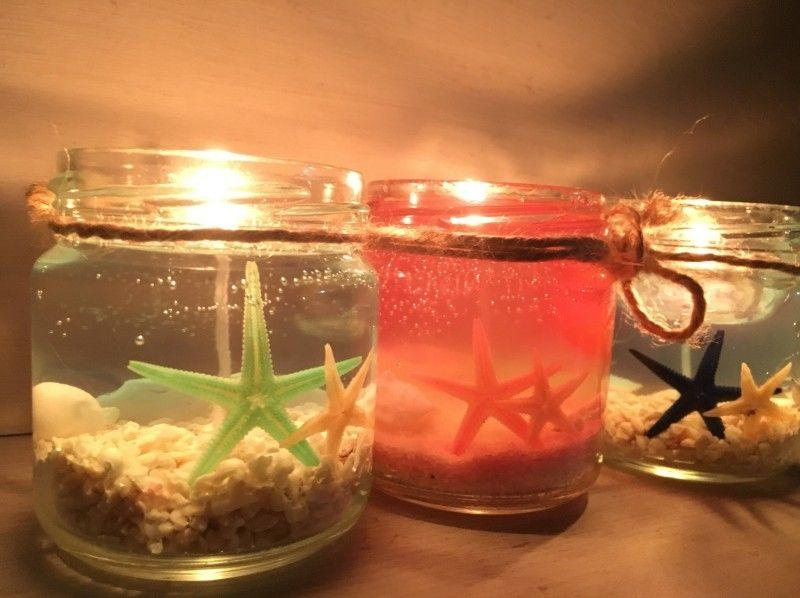 【東京・二子玉川】ビンの中にあなたの海を表現! シーキャンドル体験の紹介画像
