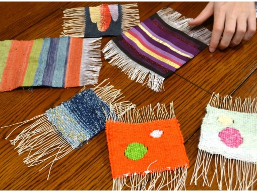 """[Kyoto/ Kamigyo Ward] Making coasters with weaving (hand weaving)! """"Nishijin nail sewn weaving"""" Traditional craftsmen and craftsmen carefully support!の紹介画像"""