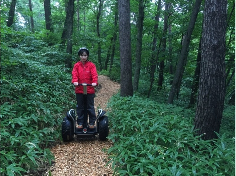 【Yamanashi / Yatsugatake】 Segway Park Ride Tour 11: 00 Introduction image of course