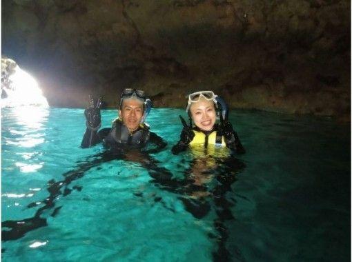 【ご到着日にぴったり!半日コース】青の洞窟&サンセットカヤックツアー!の紹介画像