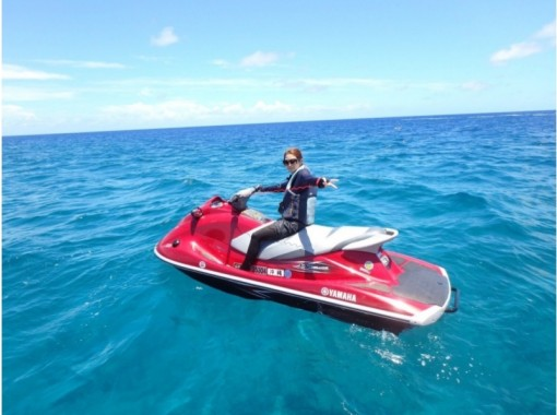 【沖縄本島・西海岸】ジェットスキー乗り放題【1日8便】【送迎あり】