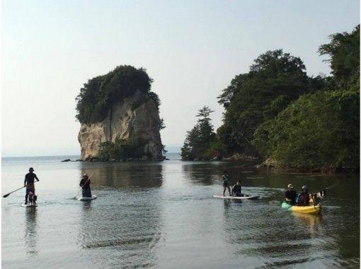 【 이시카와 · 노토] SUP 체험の紹介画像