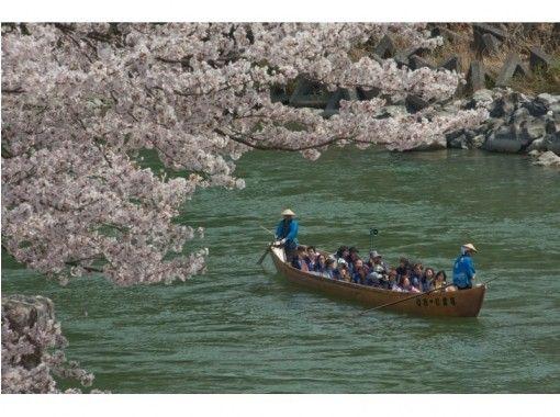 【長野・飯田】スリルとロマンを楽しむ!〔豪快  天竜川舟下り〕