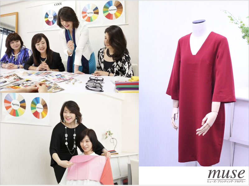 【Tokyo · Aoyama】 Introduction image of image consulting & order one piece