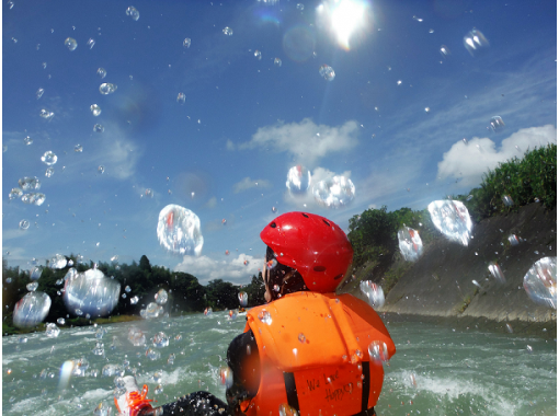 [Kumamoto / Kuma River] One of the three major rapids in Japan! Rafting experience in Kuma River (with BBQ: 1 day course)の紹介画像