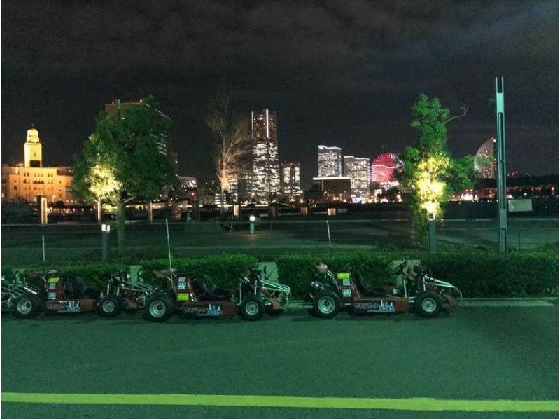 【横浜・関内】横浜の街なかをカートで走り抜ける!〔レンタルカート体験〕の紹介画像