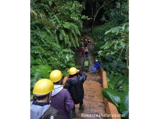 【沖縄・久米島】真っ暗な洞窟を歩く!〔ヤジヤーガマ洞窟探検〕