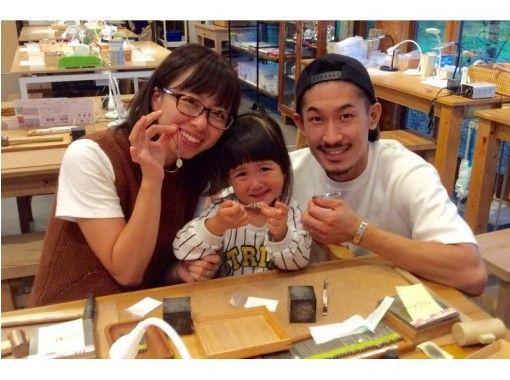 【栃木・那須高原】ホテル内の工房でシルバーアクセサリーを作ろう「選べるシルバーアクセサリー」