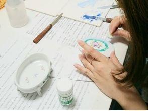 Chisato Porcelarts Salon(チサトポーセラーツサロン)の画像