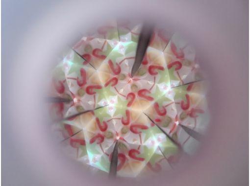 【沖縄・八重瀬】琉球ガラス・紅型布を使って沖縄万華鏡作り!(空港から車で約30分!)