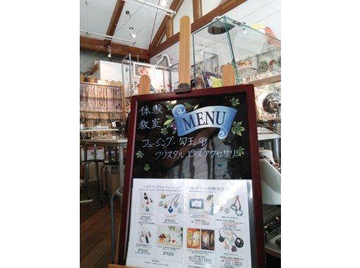 【島根・松江】天然石の勾玉アクセサリー作り~オリジナルのストラップ・ネックレス・ブレスレットを!の紹介画像