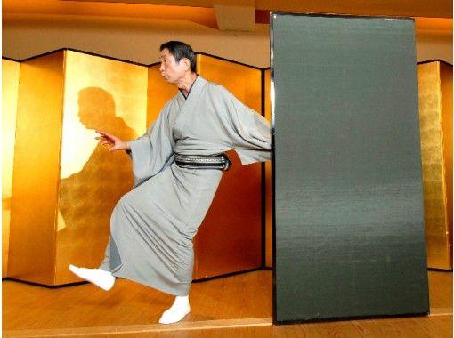 【3密対策ツアー】江戸の粋 神楽坂で楽しむ たいこもち【000018】
