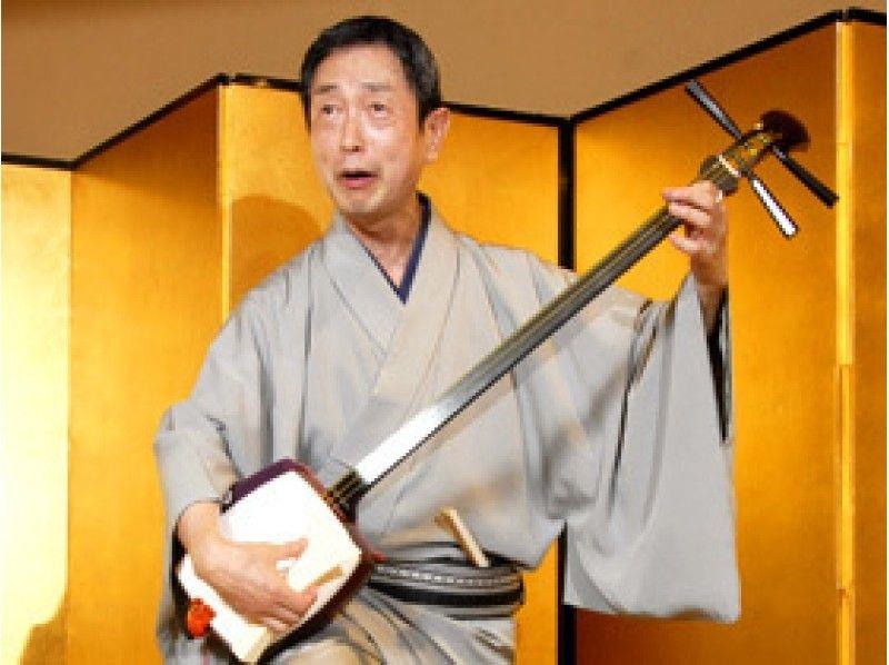 【Osazuki play】 Interesting in Edo's stylish Kagurazaka Damno horoscope ~ With meal ~ Introduction image of [0018]