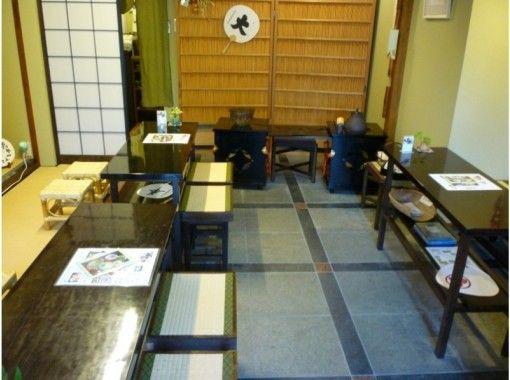 【奈良・奈良市】正座が不要のお茶会体験 ♪ テーブル・イス席で行う「立礼式」おもてなしコース