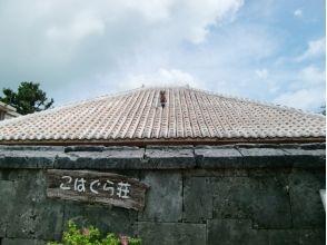 平田観光(HIRATA KANKO)の画像