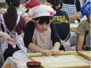 宜野座村観光協会の画像