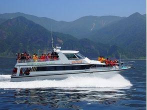 Shiretoko cruiser sightseeing ship Dolphin picture