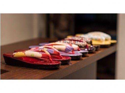 [Kyoto/ Kiyomizu-dera] Limited to elementary school, junior high and high school students! Kimono Rental/Yukata Rental elementary / middle / high school student Sale planの紹介画像