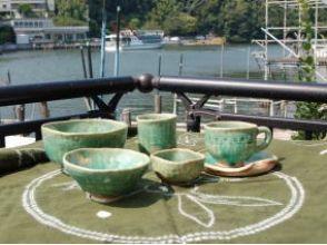 遠州湖東窯舘山寺工房の画像