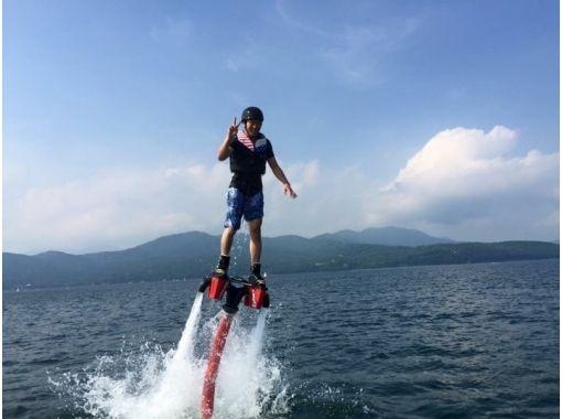 【山梨・山中湖】高さ制限なしで楽しめる! フライボード経験者プラン
