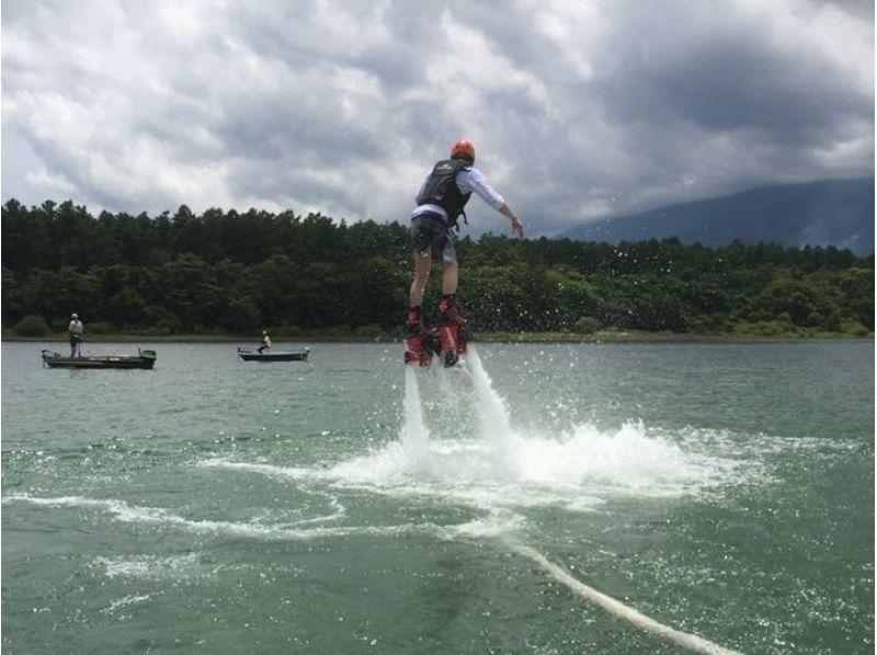 【山梨・山中湖】全力で遊びつくそう! フライボード&ウェイクボード体験プランの紹介画像