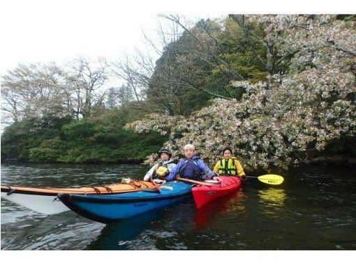 【Kanagawa / Hakone Ashinoko】 Hakone Ashinoko Kayak Touringの紹介画像