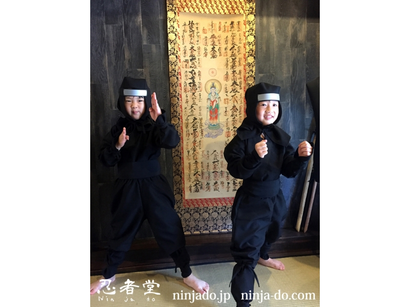 【Kyoto · Fushimi】 Go out for a walk and experience ninja at an old private house! Introduction image of