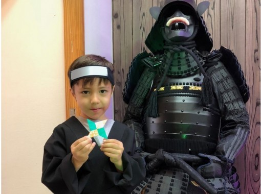【大阪】忍者に変身!〔衣装レンタル:ショート〕
