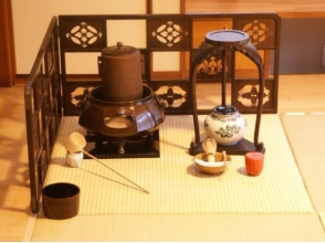 駒場・和楽庵の画像