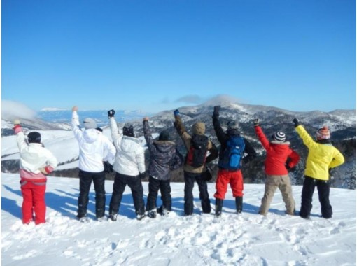☆ Regional Use a coupon ☆ [Snowmobile] Even beginners are OK! Forest course (150 minutes)の紹介画像