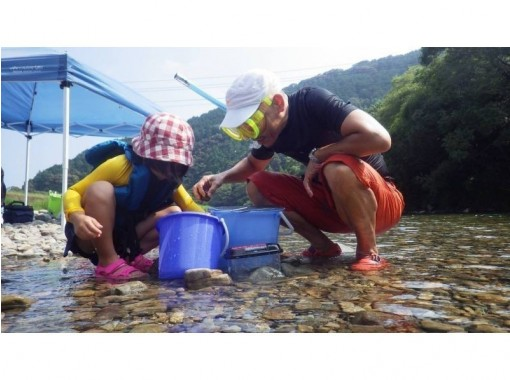 [Tokushima / Shikoku] [Regional common Use a coupon! ] River play enjoyment plan-Dutch oven lunch included! Enjoy as a group with your family!の紹介画像