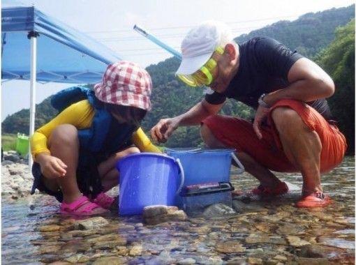 【徳島・四国】【地域共通クーポン利用可能!】色々な川遊びを体験したい方必見!よくばり川遊び(2時間半コース)の紹介画像