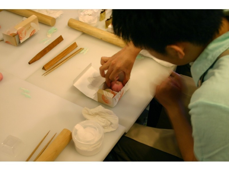 Kyoto Japanese sweets making experience