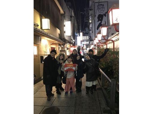 【大阪・難波】大阪の魅力満載★道頓堀を歩くJapan Night Walk Tour!