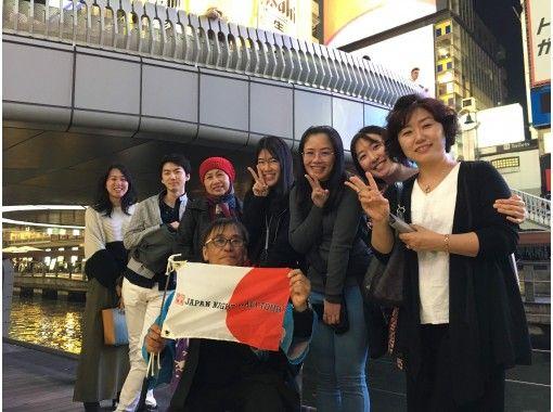 【大阪・難波】大阪の魅力満載!道頓堀をガイドと歩くJapan Night Walk Tour!