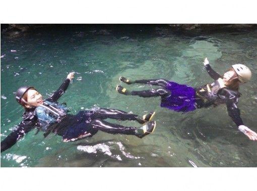 【徳島・轟の滝】【地域共通クーポン利用可能!】絶景を楽しみたい方へ★シャワークライミング体験!ロングコース(轟の滝)の紹介画像