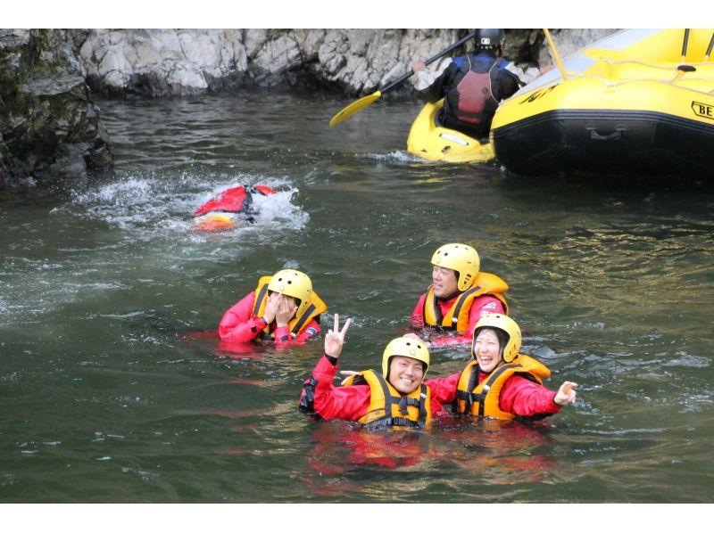 【北海道・富良野】北海道トップクラス‼激流鵡川ラフティング 「入浴券付」の紹介画像