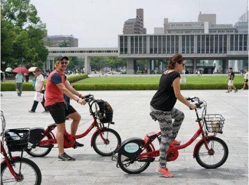 【広島・広島市】自転車でのんびり走る。〔平和都市広島を学び感じるルート(約3時間)〕