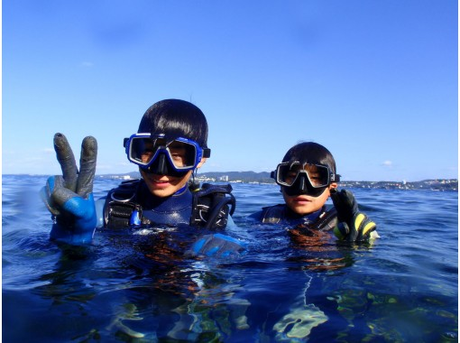 ☆ HIS Super Summer Sale in progress [From Naha] New coronavirus infection prevention measures have been taken! 6 years old ~ Participation OK! Kerama Islands Snorkeling & Exhilarating Parasailingの紹介画像