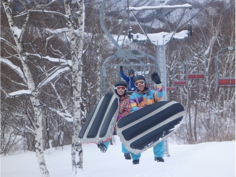 [Gunma, water / water] both the air board and snowshoes by half a day to enjoy ♪ Winter Value Set! Introduction to image