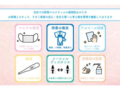 【岡山・倉敷】ヘアセット付き!雨の日は雨傘無料貸出、浴衣一式レンタル&着付けプラン!の紹介画像